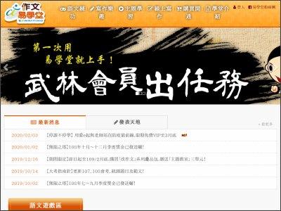 最新網站 pic