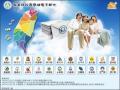 教育部校園雲端電子郵件 pic