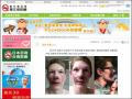 華文戒菸網|清新帝國 pic