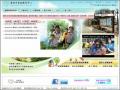 臺南巿家庭教育中心