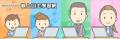 線上自主學習網 pic