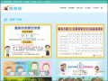 臺南市政府教育局 pic